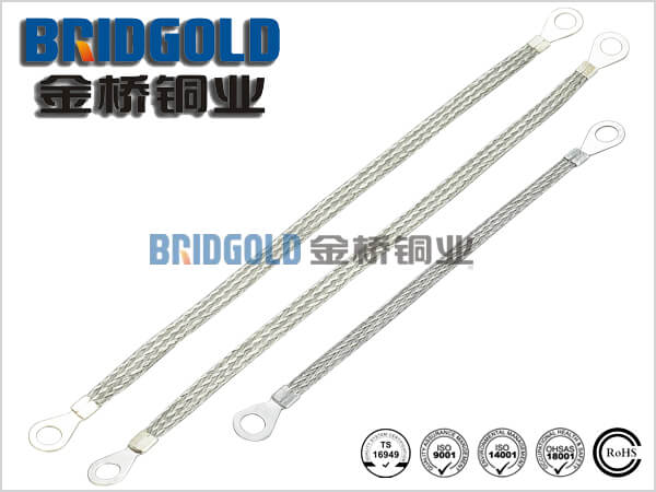 Aluminum Wire Braided Connectors
