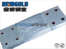 braided copper connector 1400mm2-3000mm2