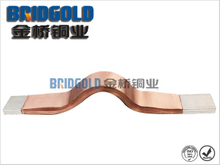 Flexible Copper Foil Laminated Connectors with Ferrules