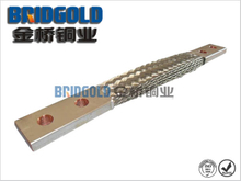 Flexible Flat Copper Wire Braid Assemblies
